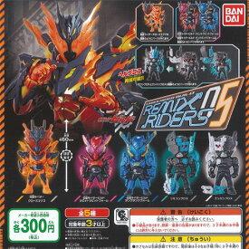 仮面ライダー ビルド リミックスライダーズ 05 全5種セット REMIX RIDERS バンダイ ガチャポン ガチャガチャ ガシャポン