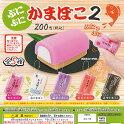 ぷにぷにかまぼこ2全5種セット12月予約ATエンタープライズガチャポンガチャガチャガシャポン