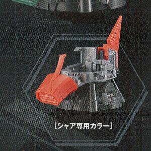 エクシードモデル ザクヘッド カスタマイズパーツ 4:ノーズユニットB シャア専用カラー バンダイ ガチャポン ガチャガチャ ガシャポン