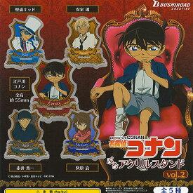 名探偵コナン ぷちアクリルスタンド vol.2 全5種セット ブシロード ガチャポン ガチャガチャ ガシャポン