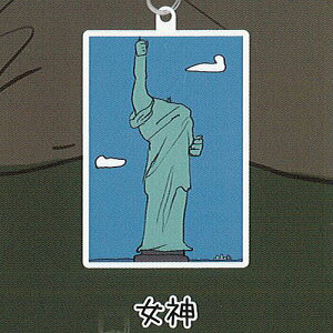 ショルダーファミリー アクリルキーホルダー 偉人 名画集 3:女神 クオリア ガチャポン ガチャガチャ ガシャポン