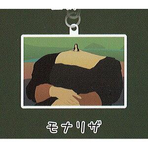 ショルダーファミリー アクリルキーホルダー 偉人 名画集 6:モナリザ クオリア ガチャポン ガチャガチャ ガシャポン