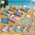 のんびりさんオンザビーチ全5種セット7月予約エールガチャポンガチャガチャガシャポン