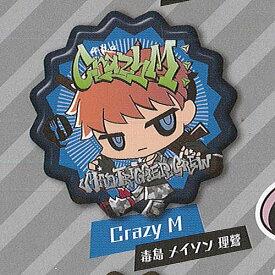 ヒプマイ サンリオリミックス MCネーム アクリルバッジ 6:Crazy M 毒島 メイソン 理鷲 ブシロード ガチャポン ガチャガチャ ガシャポン