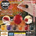 だんごむし まるまる スイング 日本の伝統色 秋の色 全6種セット バンダイ ガチャポン ガチャガチャ ガシャポン