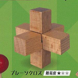 挑戦せよ ウッドパズル 3:プレーンクロス アイピーフォー ガチャポン ガチャガチャ ガシャポン