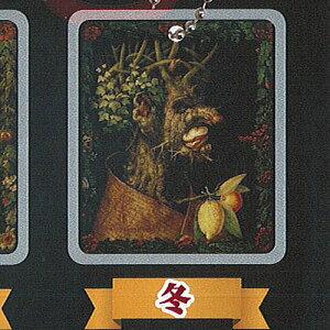 熟達の だまし絵 アルチンボルド キーホルダー 4:冬 レインボー ガチャポン ガチャガチャ ガシャポン