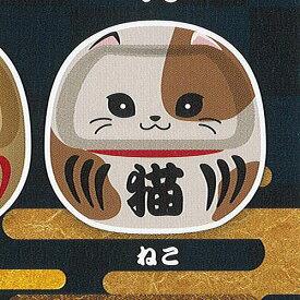 カプキャラ JAPANESE TRADITIONAL FORMAT FIGURE DARUMA 6:ねこ バンダイ ガチャポン ガチャガチャ ガシャポン