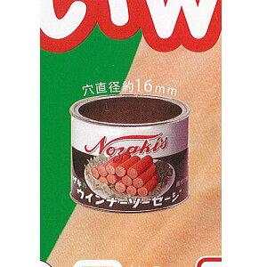 アートユニブテクニカラー 缶詰 リング コレクション ノザキ の コンビーフ 編 4:ウインナーソーセージ いきもん ガチャポン ガチャガチャ ガシャポン