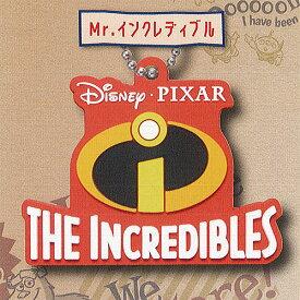 ディズニー ピクサー ロゴ ラバー マスコット 4:Mr.インクレディブル タカラトミーアーツ ガチャポン ガチャガチャ ガシャポン