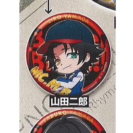 ヒプノシスマイク Division Rap Battle Rhyme Anima カプセル缶 バッジ コレクション 2:山田 二郎 バンダイ ガチャポン ガチャガチャ ガシャポン