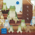 座る大蛙全3種セット5月予約奇譚クラブガチャポンガチャガチャガシャポン