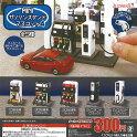MINIガソリンスタンドマスコット4全5種セット8月予約J.DREAMミニチュアガチャポンガチャガチャガシャポン
