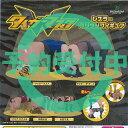 タイガーマスクW レスラーブリッジフィギュア 全5種セット 1月31日再入荷予約 ブシロード ガチャポン ガチャガチャ ガシャポン