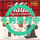 mini Kalita フィギュア コレクション 全5種セット 2月再入荷予約 ケンエレファント ガチャポン ガチャガチャ ガシャポン