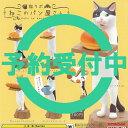 猫ラボ ねこの パン屋さん 全5種セット 11月再入荷予約 奇譚クラブ ガチャポン ガチャガチャ ガシャポン