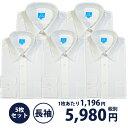 2017年新作!当店オリジナル 定番白シャツ Yシャツ ワイシャツ メンズ 長袖 ボタンダウン 白 形態安定 厚手 大きい…