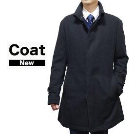 【送料無料】2Wayウールビジネスコート スタンドカラー メンズ ブラック 黒 通勤コート M/L/LL