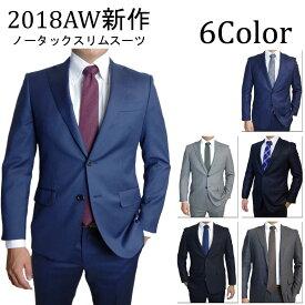 【送料無料】ビジネススーツ メンズ ウール100% シルク混 6Type A体 AB体 BB体 黒・紺・グレー 秋冬