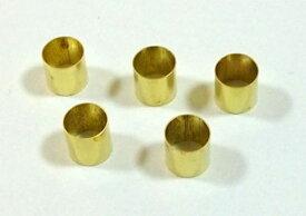 【シャフト径変換スリーブ】 Montreux Pot Brass Sleeve (5) 【メール便対応】 [ar1]