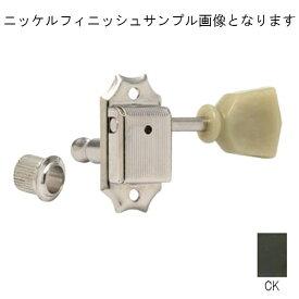 【ギブソン系大定番モデル】 GOTOH SD90-SL CK 【コスモブラックフィニッシュ】