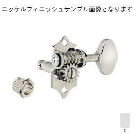 【ウェバリータイプ】 GOTOH SE770-06M C 【クロームフィニッシュ】