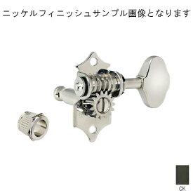 【ウェバリータイプ】 GOTOH SE770-06M CK 【コスモブラックフィニッシュ】