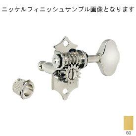 【ウェバリータイプ】 GOTOH SE770-06M GG 【ゴールドフィニッシュ】