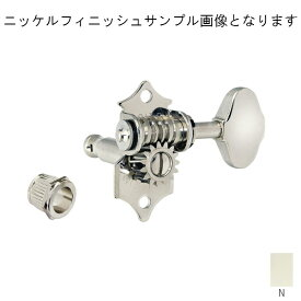 【ウェバリータイプ】 GOTOH SE700-06M N 【ニッケルフィニッシュ】