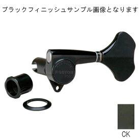 【ロトマティックペグ超軽量モデル】 GOTOH GB350-4CK 【コスモブラックフィニッシュ】