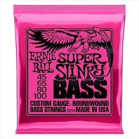 ERNIE BALL 2834 SUPER SLINKY NICKEL WOUND [45-100] 【メール便対応】 [ar1]