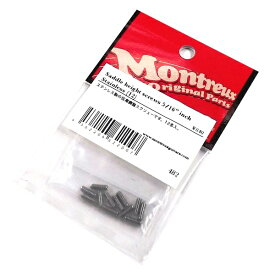 """【ステンレス製】 Montreux Saddle height screws 3/8"""" inch Stainless (12) 【サドル高さ調整用インチ規格イモネジ】【メール便対応】 [ar1]"""
