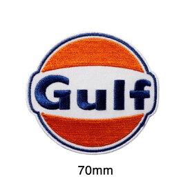 Gulf ガルフ ワッペン / 70mm アメリカン雑貨