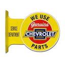 シボレー フランジ 看板 サイン 両面看板 CHEVROLET アメリカン雑貨