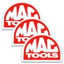 ステッカー 3枚 セット / MAC TOOLS マックツールズ アメリカン雑貨