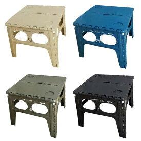 フォールディング テーブル [Chapel/チャペル] 折り畳み 踏み台 脚立 ステップ アウトドア キャンプ アメリカン雑貨