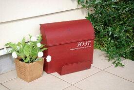 あす楽】壁掛け 置き ポスト My Garden フレンチシャビー レッド メールボックス POST ブリキ製 郵便受け ( ロングレクト ) 大容量 レトロ調 アンティーク調レトロ アメリカ カントリー 赤 壁掛け 据え置き 鉄製 大きい 北欧 安い