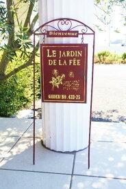 あす楽】you-zen ゆうぜん 友膳 Le Jardin De La Fee スイング ピック スモーク レッド 赤ナチュラル アメリカン カントリー インテリア ガーデン ガーデニング 北欧 雑貨 立て 園芸 看板 アンティーク調 レトロ調 赤 youzen ゆうぜん
