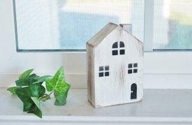 マスコット 木製 ガーデン 木でできたお家 azi-azi アジアジ ハウスデコ 白 ホワイト az-1625 木製 ブロック お家の形 置物 オブジェアメリカン ナチュラル カントリー インテリア 雑貨 ガーデニング雑貨 木の家 aziazi 積み木 デコレーション 可愛い かわいい