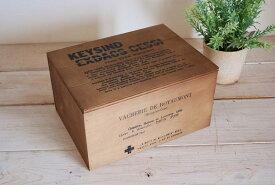 あす楽】BREAブレア木製 救急箱 No.4 ダークブラウン 国産品 木箱 アメリカン フレンチ ナチュラル カントリー 北欧 インテリア 雑貨 薬箱