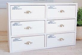 あす楽】BREA ブレア 木製 チェスト No.4 アンティーク ホワイト 白 国産品アメリカン フレンチ ナチュラル カントリー 雑貨 北欧 インテリア 小家具 引き出し 小家具 チェスト 欧風 洋風 ヨーロッパ調 レトロ アンティーク 素敵な