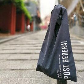 あす楽】Creer クレエ POST GENERAL ポストジェネラル ショッパーバッグ ※ブラック 黒※ エコバック マイバック ショッピング バック お買い物 袋 シンプル 携帯ミニ レジ袋 98204-0018 982040018 エコバッグ