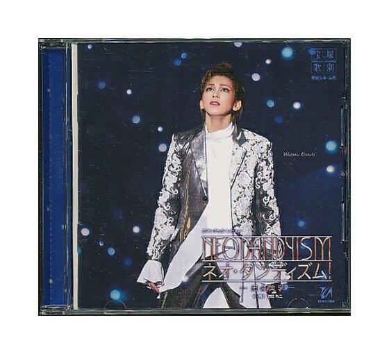 【中古】CD「 宝塚・実況 / ネオ・ダンディズム! 男の美学 」星組