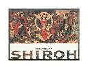 【中古】DVD「 SHIROH 」劇団☆新感線