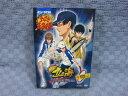 【中古】DVD「 ミュージカル『テニスの王子様』Absolute King 立海 feat. 六角 〜Second Service 」初回限定版