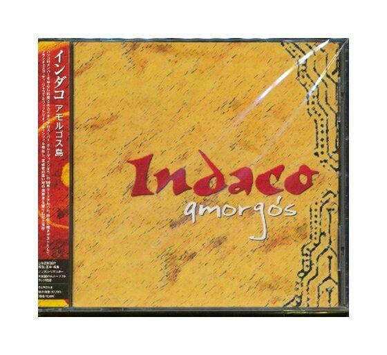 【中古】CD「 インダコ / アモルゴス島 」