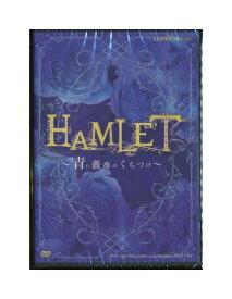 未開封新品DVD「 HAMLET 〜青い薔薇のくちづけ〜 」林修司、いしだ壱成 / ルドビコ Vol.6