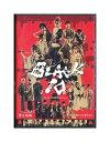 【中古】DVD「 BLACK10 (ブラック・テン) 」 劇団TEAM-ODAC