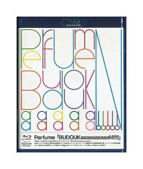 【中古】Blu-ray「 Perfume 『BUDOUKaaaaaaaaaaN!!!!!』」パフューム