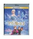 【中古】Blu-ray「 アナと雪の女王 MovieNEX 」
